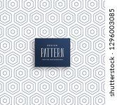 subtle hexagonal lines pattern...   Shutterstock .eps vector #1296003085