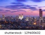 Tel Aviv And Ramat Gan Skyline...