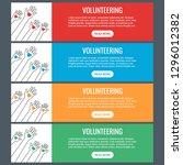 volunteer web banner templates. ... | Shutterstock .eps vector #1296012382