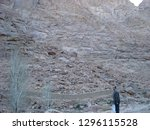 egypt  south sinai governorate  ... | Shutterstock . vector #1296115528