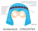 purim story characters masks... | Shutterstock .eps vector #1296124765