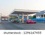 bangkok   huai khwang  27... | Shutterstock . vector #1296167455