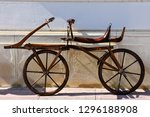 Small photo of Replica of one of first bycicle. Dandy horse.