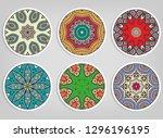 decorative round ornaments set  ... | Shutterstock .eps vector #1296196195