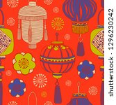 chinese new year  pattern... | Shutterstock .eps vector #1296230242