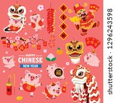 vintage chinese new year poster ... | Shutterstock .eps vector #1296243598