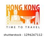 hong kong famous landmark... | Shutterstock .eps vector #1296267112