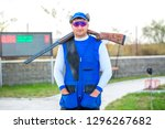 shooting sports. team workouts  ... | Shutterstock . vector #1296267682