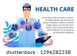 health care concept in flat... | Shutterstock .eps vector #1296282238