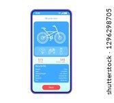 transport rent app smartphone...