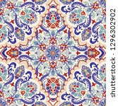 seamless colorful pattern with...   Shutterstock .eps vector #1296302902