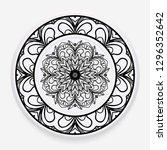 porcelain plate with mandala... | Shutterstock .eps vector #1296352642