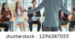 business corporate conferences  ...   Shutterstock . vector #1296387055