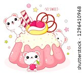 cute yummy card in kawaii style.... | Shutterstock .eps vector #1296410968