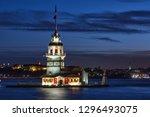 maiden's tower in the bosphorus ...   Shutterstock . vector #1296493075