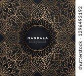 luxury ornamental mandala... | Shutterstock .eps vector #1296493192