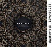 luxury ornamental mandala... | Shutterstock .eps vector #1296493285