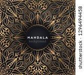 luxury ornamental mandala... | Shutterstock .eps vector #1296494458