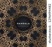 luxury ornamental mandala... | Shutterstock .eps vector #1296494482