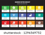 set of 15 flat business icons   ... | Shutterstock .eps vector #1296569752
