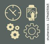 watch icon set with cogwheels ... | Shutterstock .eps vector #1296605065