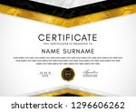 certificate template with... | Shutterstock .eps vector #1296606262