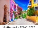 street in kefalonia  greece | Shutterstock . vector #1296618292