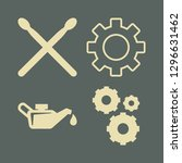 gear icon set with cogwheels ... | Shutterstock .eps vector #1296631462