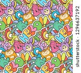 seamless raster pattern with... | Shutterstock . vector #1296637192