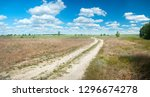 the road going beyond the... | Shutterstock . vector #1296674278