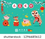 vintage chinese new year poster ... | Shutterstock .eps vector #1296685612