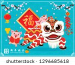 vintage chinese new year poster ... | Shutterstock .eps vector #1296685618