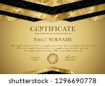certificate template with... | Shutterstock .eps vector #1296690778