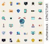 antivirus logo icon. virus... | Shutterstock .eps vector #1296727165