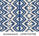 ikat seamless pattern. vector... | Shutterstock .eps vector #1296733708