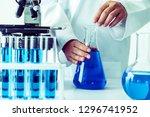 woman scientist working in... | Shutterstock . vector #1296741952