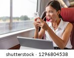 angry asian business woman... | Shutterstock . vector #1296804538