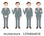 set of businessman with variety ... | Shutterstock . vector #1296866818