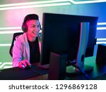 young asian handsome pro gamer... | Shutterstock . vector #1296869128