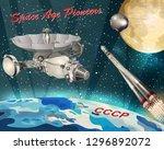 space age pioneers vector... | Shutterstock .eps vector #1296892072