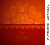 vintage beige doodle ornament... | Shutterstock .eps vector #129690692
