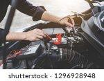 services car engine machine... | Shutterstock . vector #1296928948