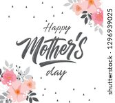 happy mother's day handwritten... | Shutterstock .eps vector #1296939025