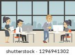 business meeting  signing a... | Shutterstock . vector #1296941302