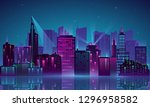 colored and bright night... | Shutterstock .eps vector #1296958582