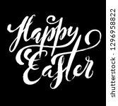 happy easter poster | Shutterstock . vector #1296958822