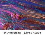 multicolored metallic... | Shutterstock . vector #1296971095