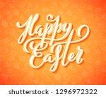 happy easter poster | Shutterstock . vector #1296972322