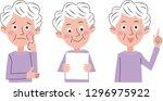 senior women variations | Shutterstock .eps vector #1296975922
