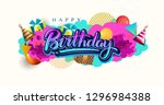 happy birthday celebration... | Shutterstock .eps vector #1296984388